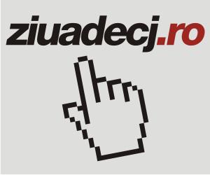 banner_ziuadecj_300x250.png